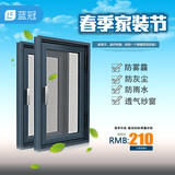 Blue crown 80 anti-fog screen window micro hole anti-pm2.5 anti-dust rainproof breathable anti-mite screen velcro