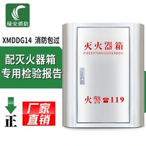 304 Round arc fire extinguisher box stainless steel fire extinguisher box 4kg*2 Mall Hotel Kindergarten anti-collision 5 kg