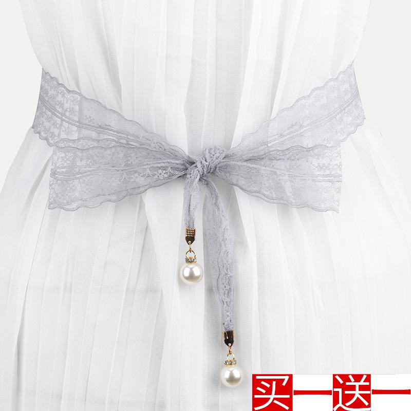 珍珠腰带配饰女
