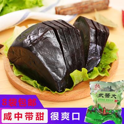 山东成武鑫宇酱大头国宴酱菜芥疙瘩菜老虎菜咸下饭菜8袋包邮特产