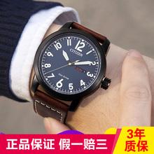 BM8475 01L BM8478 CITIZEN西铁城光动能男表夜光皮带双日历手表
