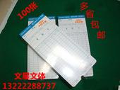 2件 考勤机纸卡100张 微电脑考勤卡 包邮 考勤卡图片