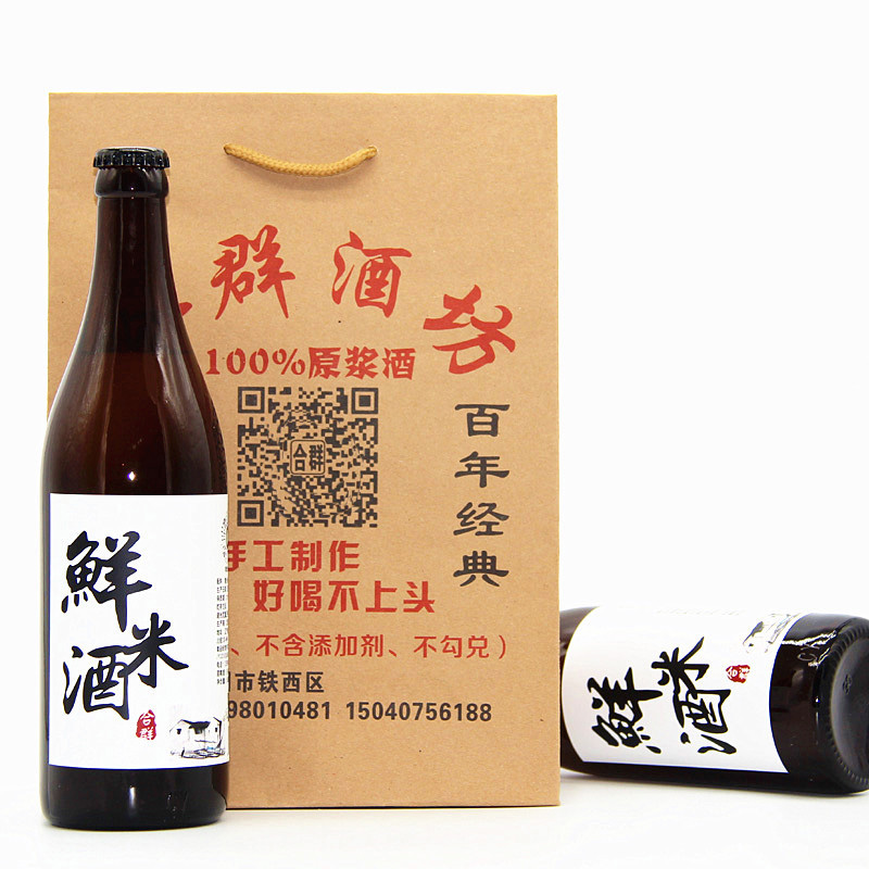 糯米酒500ml鲜米酒包邮稠酒纯手工甜米酒醪糟汁酒酿可娃品牌米酒