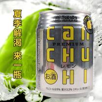 度包邮自酿桶装梅子酒甜酒花酒8原汁10L怀化特产靖州杨梅酒水果酒