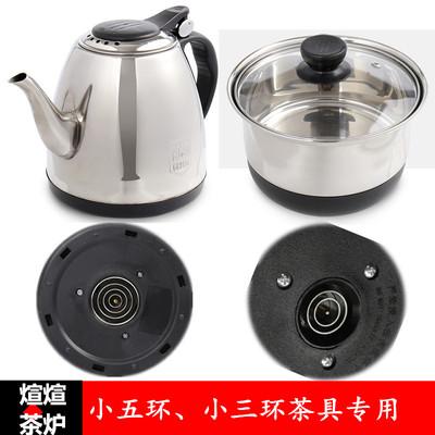 茶具配件烧水壶
