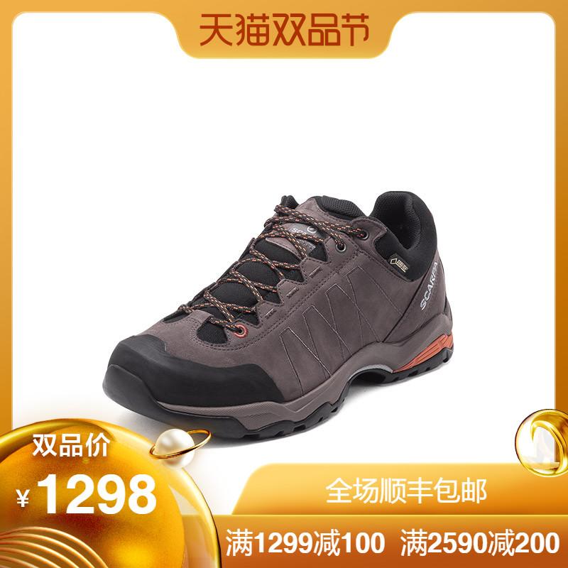 scarpa/斯卡帕莫林加強版徒步鞋男款GTX防水防滑登山鞋63071-201
