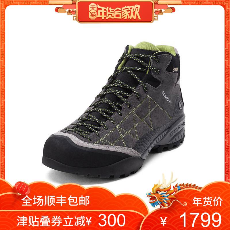 scarpa思卡帕 Zen Pro禅 斯卡帕官方户外徒步鞋 轻便防滑登山鞋男