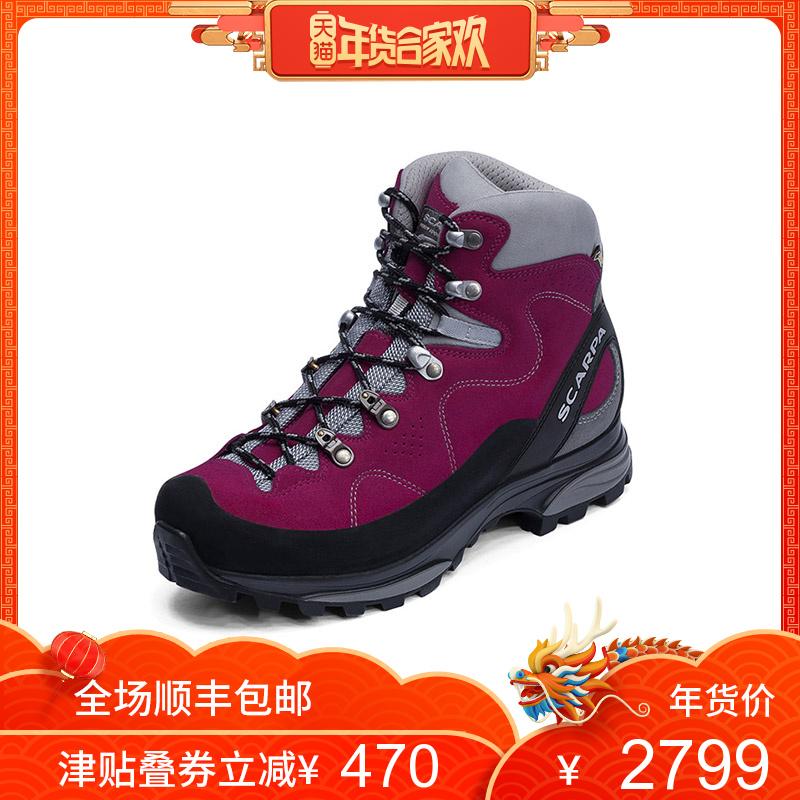 scarpa思卡帕 Mythos神话 斯卡帕官方徒步鞋防水保暖户外登山鞋女