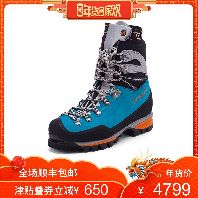 scarpa思卡帕 勃朗峰专业版 GTX防水高山靴 斯卡帕官方登山鞋女款