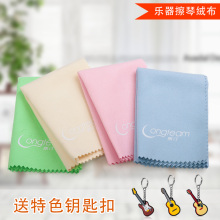 Instrument cleaning cloth ballad, guitar cleaning cloth, violin, piano care supplies, accessories around Ukraine