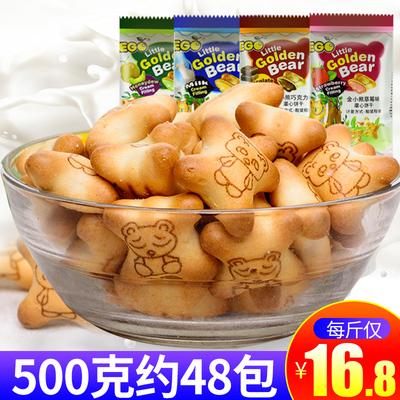 小熊夹心饼干整箱散装混合装多口味营养吃儿童零食批发食品成人款有实体店吗