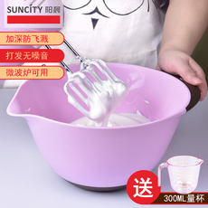 Plastic PP eggbeater deepen thickened with scale home to wash vegetables silicone bottom anti-splash