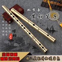 黄卫东精品湘妃竹笛专业演奏笛子横笛厂家直销官方直售