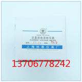 AC and DC current and voltage meter XT-72 75/5 Shanghai Xietai Instrument Factory Authentic