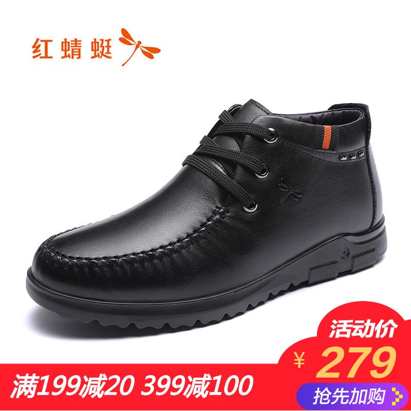 红蜻蜓男鞋棉鞋