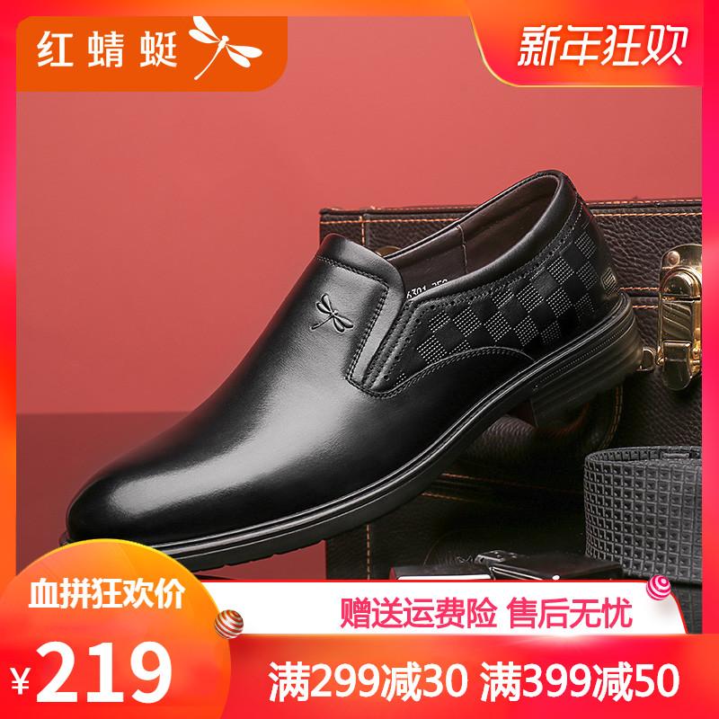 红蜻蜓真皮男鞋冬季新款正品套脚低帮耐磨男鞋子商务正装皮鞋男