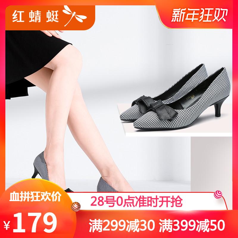 红蜻蜓女鞋2018秋季新款千鸟格韩版复古尖头中跟女单鞋小猫跟女鞋