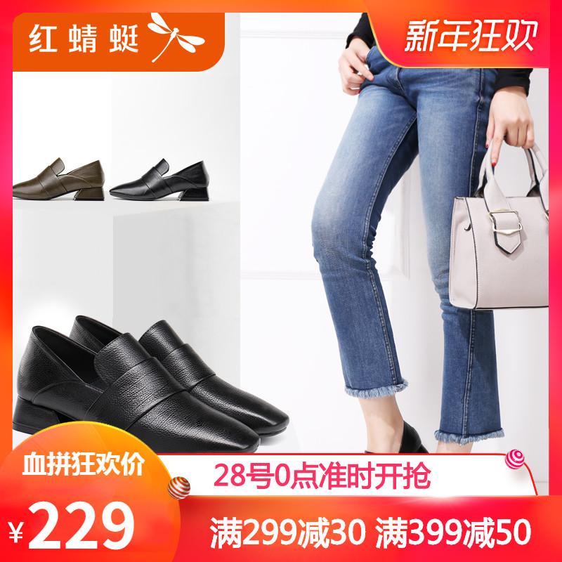 红蜻蜓真皮女鞋秋季新款正品通勤时尚方头简约粗跟百搭女单鞋