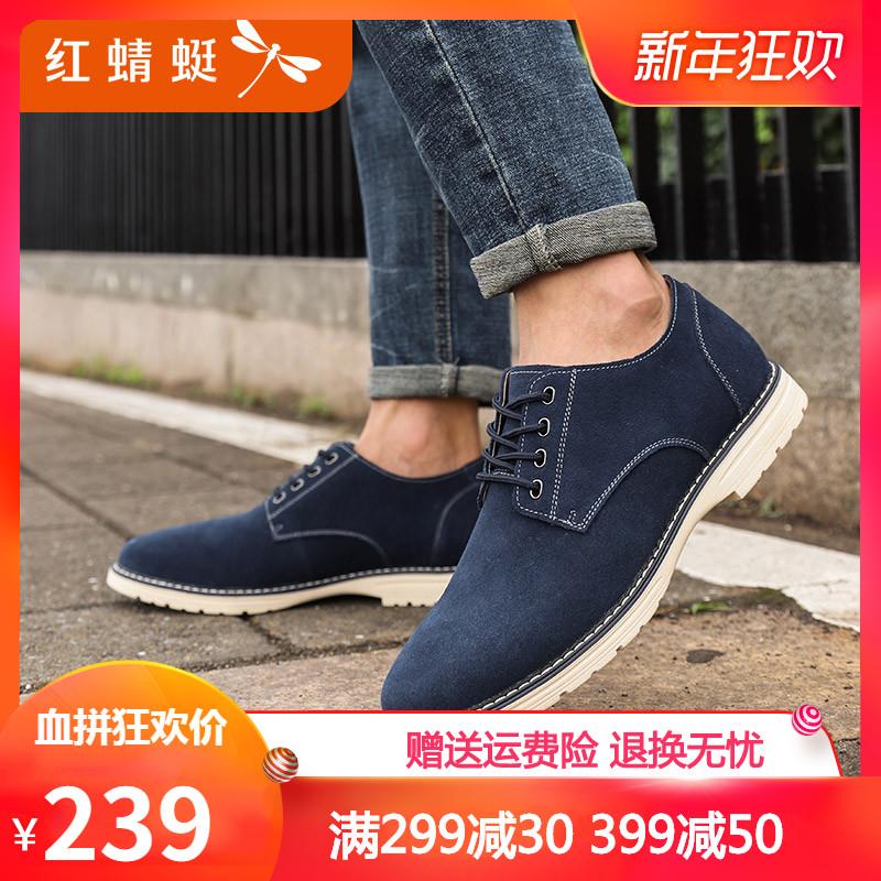 红蜻蜓真皮男鞋2018冬季新品休闲鞋低帮工装鞋潮反绒透气男皮鞋子