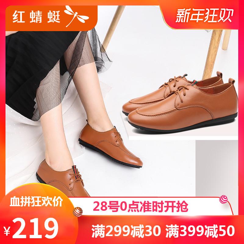 红蜻蜓官方女单鞋2018秋季新品真皮中年妈妈平底鞋休闲单鞋女鞋子