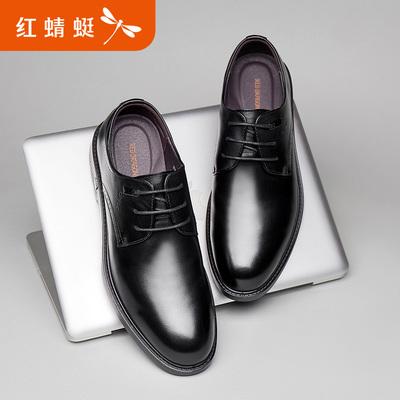 时尚春秋男鞋