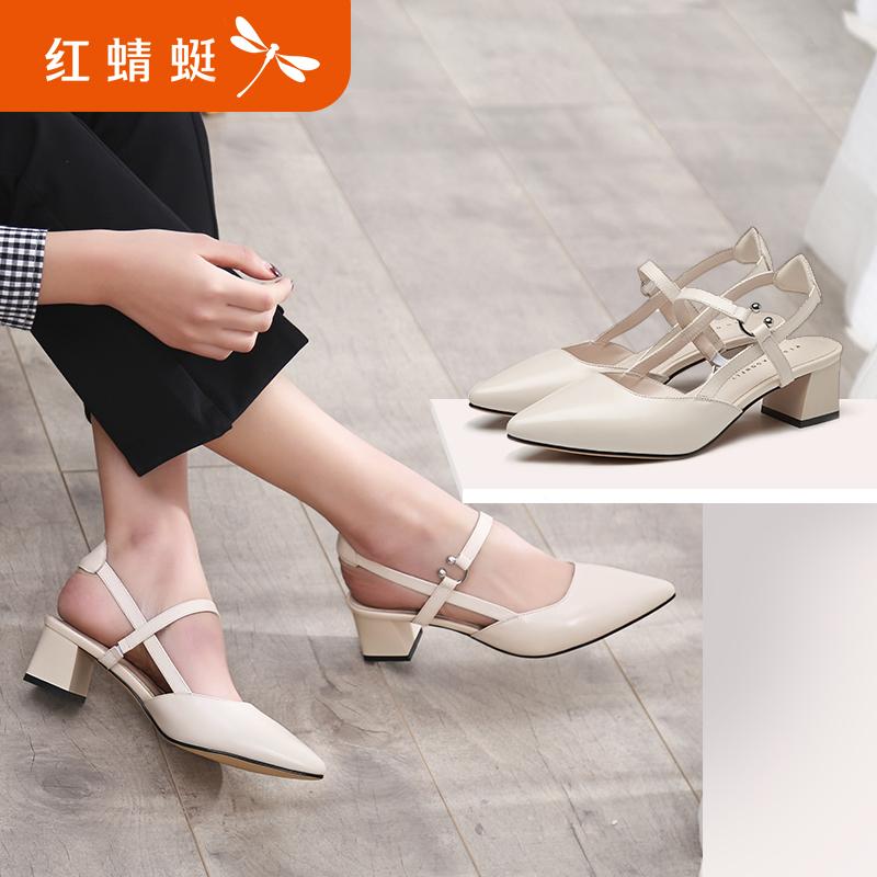 正品镂空女鞋