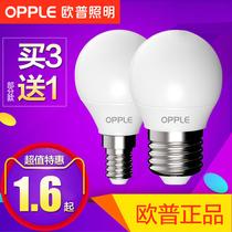 白光暖光三色双色吸顶灯管改造板客厅长条形灯芯贴片光源灯片led