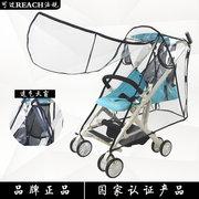 好孩子口袋车防风罩婴儿推车雨衣宝宝手推车伞车雨罩配件童车专用