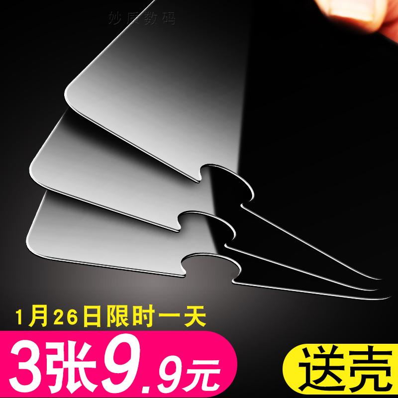 天天特价3件iPhone6 plus钢化膜X苹果8高清防爆5s膜i7手机保护6s