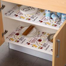 可裁剪印花防油橱柜垫抽屉纸 鞋柜衣柜防水垫厨房抽屉垫纸防潮垫