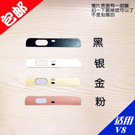 适用于华为荣耀V8后盖上贴镜头盖 镜面KNT-AL10/UL/AL20镜片盖 拍照镜片 上巴手机 配件