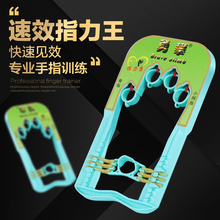 Quick-acting finger-power instrument, piano, guitar, zither, pipa, finger strength training, rehabilitation, finger training, musical instrument accessories
