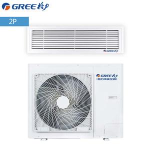 Gree/格力 FGR5/C1Na定频FGR冷暖风管机家用中央空调适用20-30㎡