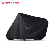 Mavericks universal car clothing cover electric car battery car scooter poncho dual-use dust-proof car