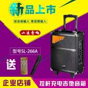Shanling sells singer guitar speaker charging outdoor playing portable folk songs singer square dance sound