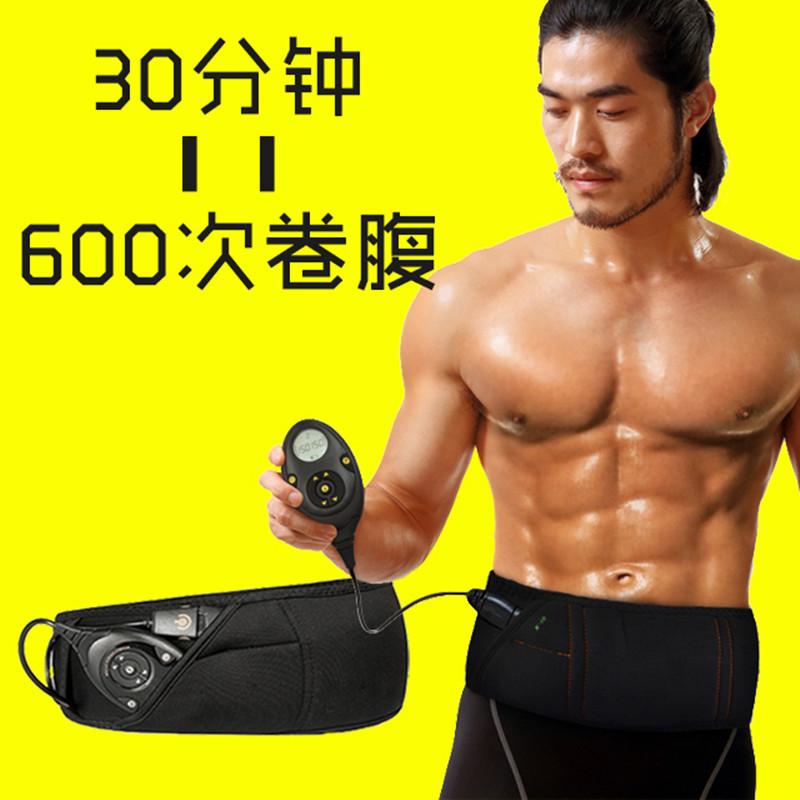 新款男士腹肌贴瘦身腰带甩脂机腹肌训练器瘦肚子神器懒人健身器收