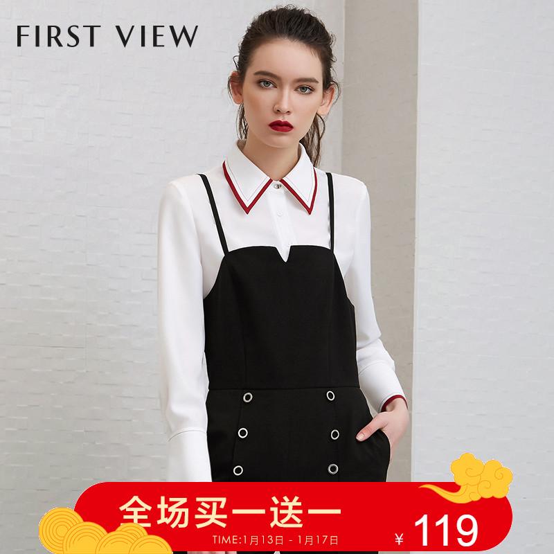 first view2018秋冬新款翻领雪纺衫女纽扣撞色休闲修身长袖衬衫
