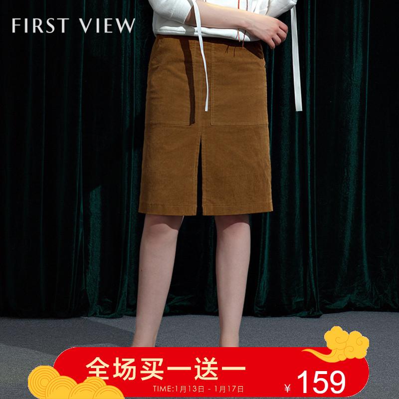first view2018冬装新款半身裙女复古收腰大口袋灯芯绒包臀裙