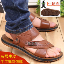2018 New Genuine Leather Sandals for men summer breathable leisure leather shoes anti-skid soft-soled beach sandals