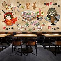 中式冒菜火锅店墙纸餐厅麻辣烫烧烤店壁画工业风砖墙木纹涂鸦