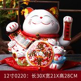 Lucky cat ornaments Open large ceramics rich cat shop cashier electric hand lucky ideas creative gifts