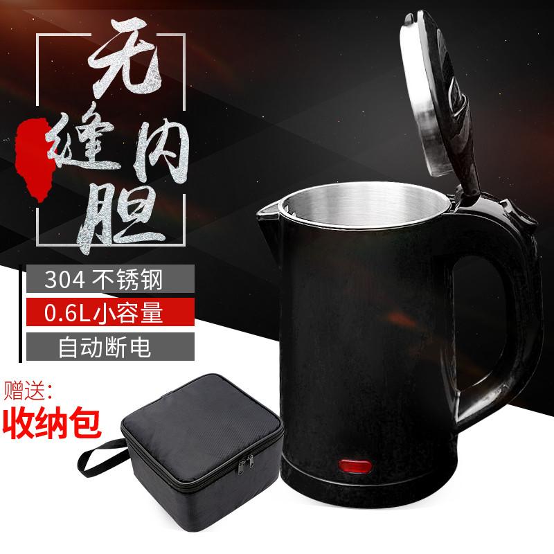 304不锈钢双层小电热水壶 迷你 旅行 小功率 便携式 出国旅游小型