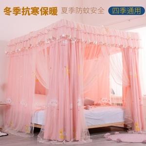 遮光床帘公主床幔1.8m家用保暖防尘学生宿舍床子母床蚊帐布帘一体