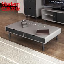 北欧现代简约创意茶几桌烤漆客厅小户型组合时尚茶几电视柜组合