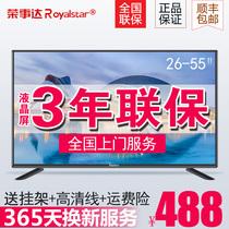 464230192826242220寸网络平板液晶小电视包邮32窗e海信