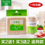 Double gun bamboo fruit fork bamboo toothpick one-time creative fruit fork cake snack slot household bamboo fruit picket long toothpick