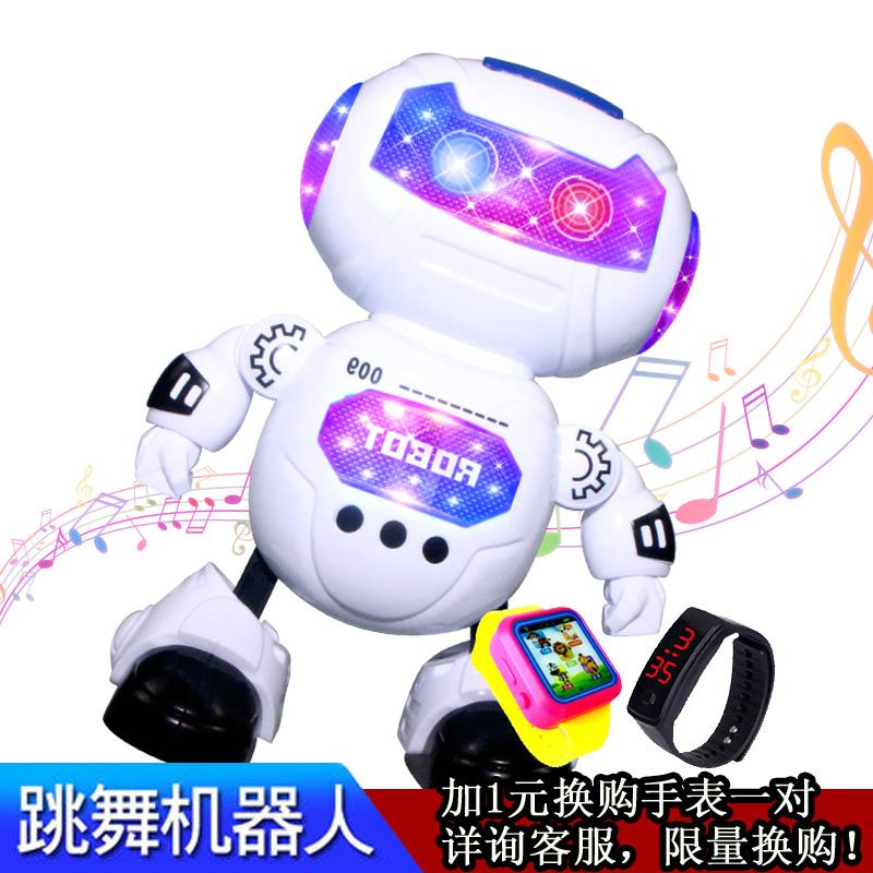 機器人兒童玩具智能益智