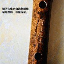 大人初学考级乐器竹笛管子先生专业笛子五节紫竹笛子演奏级横笛