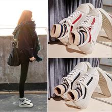 涉趣小白鞋女百搭平底休闲鞋子2018新韩版板鞋学生帆布鞋ins女鞋
