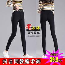 新款韩版SP魔术裤外穿黑色九分裤春秋高腰显瘦大弹力小脚铅笔裤